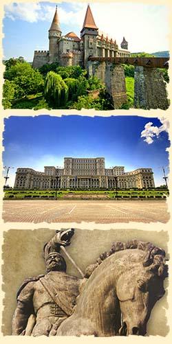 Discover Romania - Past Present
